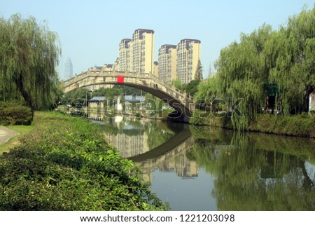 Shaoxing, Water-town, culture #1221203098