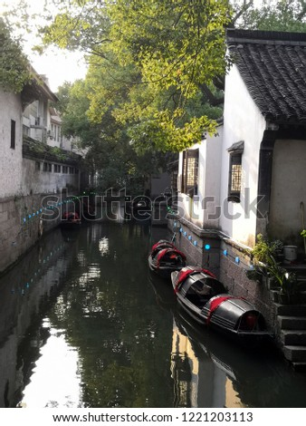 Shaoxing, Water-town, culture #1221203113