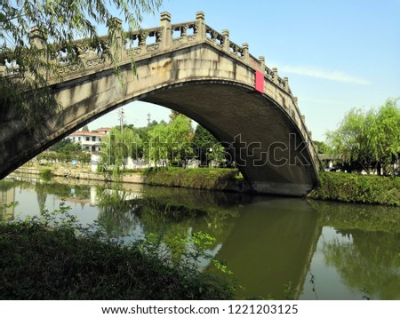 Shaoxing, Water-town, culture #1221203125