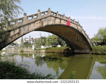 Shaoxing, Water-town, culture #1221203131