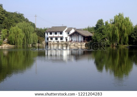 Shaoxing, Water-town, culture #1221204283