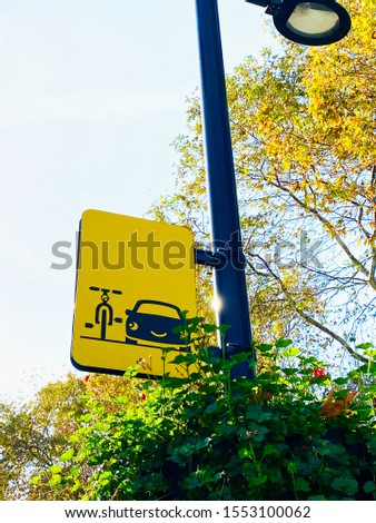 shared path. shared road use sign for bicycles and automobiles.