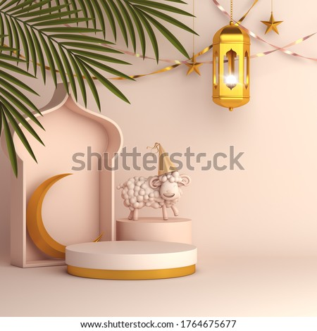 Sheep and palm date leaves, gold lantern, cresent on white cream background. Design creative concept of islamic celebration day ramadan kareem, iftar, or eid al fitr adha, space text, 3D illustration.