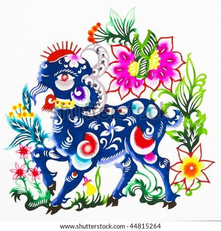 sheep,Colored paper cutting. The Chinese Zodiac.