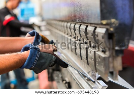 Sheet metal bending in factory #693448198