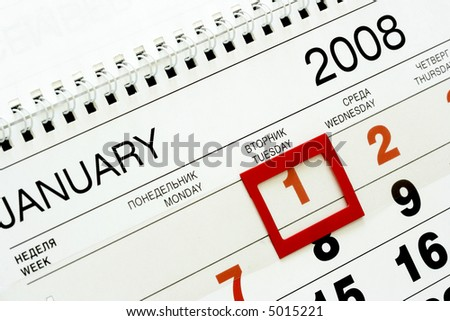 Sheet of wall calendar with red mark on 1-st January 2008