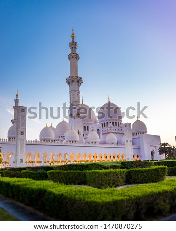 Sheik Zayed Mosque, the grand mosque in Abu Dhabi, capital of United Arab Emirates (UAE). Side view from the outside