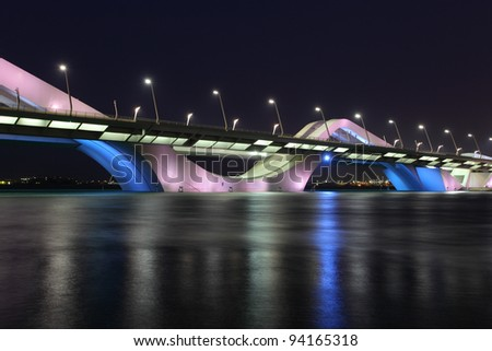Sheikh Zayed Bridge at night Abu Dhabi United Arab Emirates