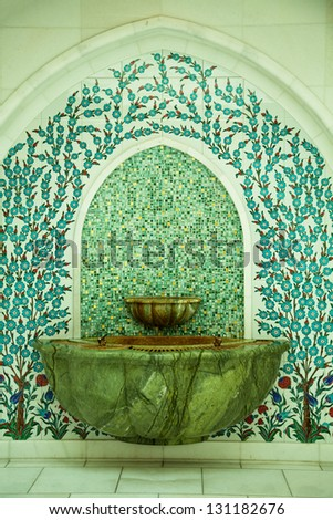 Sheikh Zayed Grand Mosque ablution