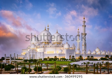 Sheikh Zayed Grand Mosque at dusk (Abu-Dhabi, UAE)  - Shutterstock ID 360499295