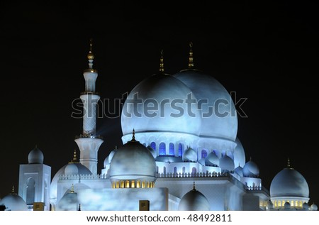 Sheikh Zayed Mosque at night. Abu Dhabi, United Arab Emirates - stock photo