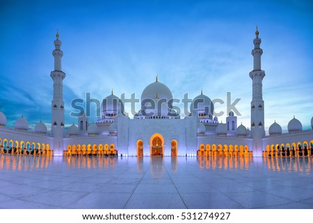 Stock Photo Sheikh Zayed Mosque, Grand Mosque, Abu Dhabi