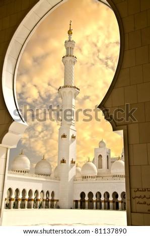 Sheikh Zayed Mosque in Abu Dhabi City