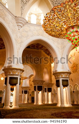Sheikh Zayed mosque in Abu Dhabi inside