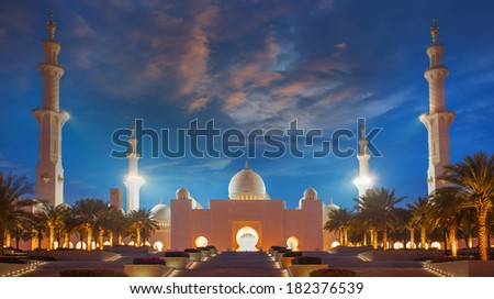 Sheikh Zayed mosque in Abu Dhabi United Arab Emirates Middle East