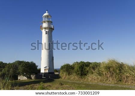 Shell Lighthouse in Ilha do Mel, Parana, Brazil.