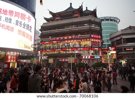 SHENZHEN, CHINA-JAN 26: Shoppers and visitors crowd the famous Dongmen Pedestrian Street on Jan 26, 2011 in Shenzhen, China, ahead of the upcoming Chinese New Year, the year of the rabbit.
