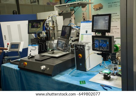 SHENZHEN, CHINA - MAY 25, 2017: International fair of 3D printing and laser technologies in Shenzhen; Guangdong province, People's Republic of China; - Shutterstock ID 649802077