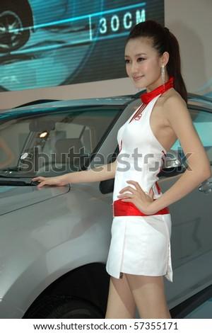 Highquality Car Models Ye Tong  Pornhubcom