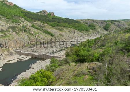 Sheytan Dere (Shaitan River) Canyon under the dam of Studen Kladenets Reservoir, Bulgaria Stok fotoğraf ©