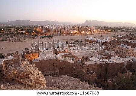 Shibam, the Manhattan of the desert, in Yemen.