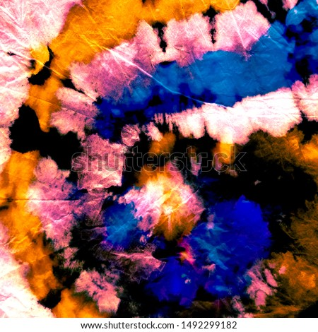 Shibori Dyeing. Black Hypnosis Swirl. Multicolor Tie Dyeing. Hippy Patterns. Psychedelic Die. Psychedelic Color. Neon Hippie. Hippy Patterns.
