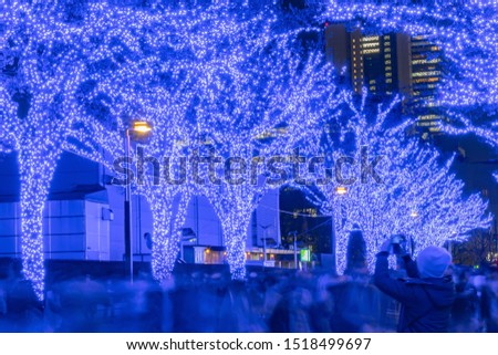 Shibuya Blue Cave winter illumination festival, beautiful view, popular tourist attractions, travel destinations for holiday, famous romantic light up events in Tokyo city, Japan