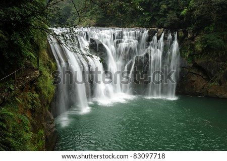 Shifen waterfall is located at Pingxi township  in Taipei.