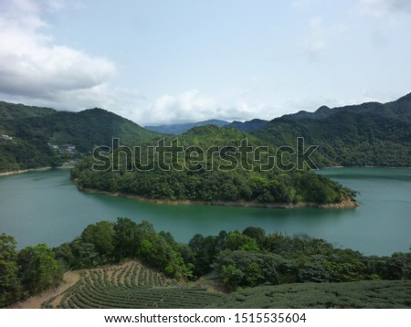 Shihding Ciandao Lake Shiding District is a rural district in southern New Taipei City, Taiwan.