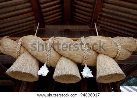 Shimenawa rice straw rope used for purification in the Shinto japanese religion.