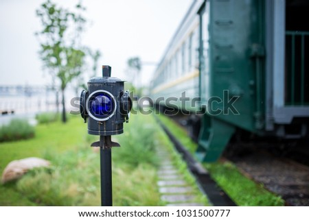 Shimonoseki train theme park