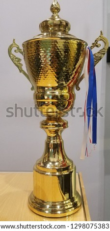 Shining Trophy For You #1298075383