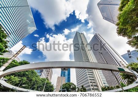 Shinjuku skyscraper group in the morning/Shinjuku is a city in Japan #706786552
