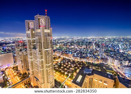 Shinjuku, Tokyo, Japan cityscape at Metropolitan Government Building.