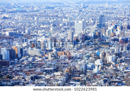 Shinjuku, Tokyo, Japan - February 7, 2018: Residential and business district in greater Tokyo