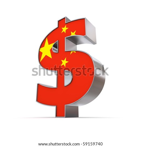 shiny dollar symbol in a metallic chrome look - front surface is textured with the chinese banner