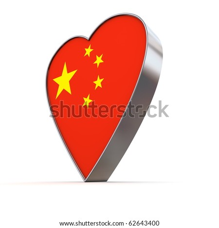 shiny metallic 3d heart of silver/chrome - front surface shows the chinese flag