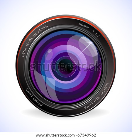 shiny purple lens on soft background