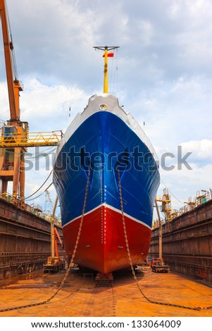 Ship in dry dock during the overhaul.