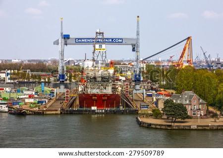 Ship repair dock in sea port Rotterdam, Netherlands