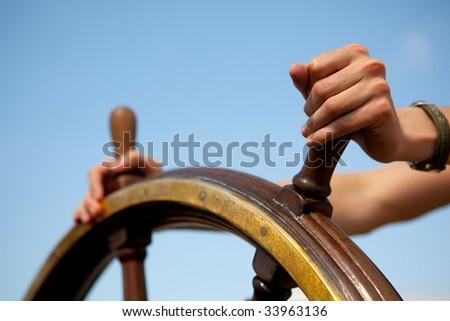 Ship rudder.