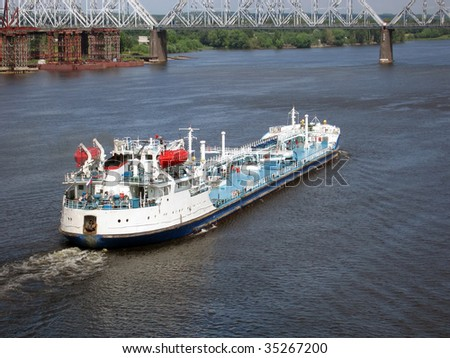 Ship transportation industry freight vessel
