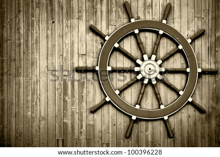 Ship Wheel background