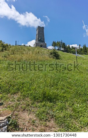 SHIPKA, BULGARIA - JULY 6, 2018:  Monument to Liberty Shipka and Balkan mountains, Stara Zagora Region, Bulgaria #1301730448