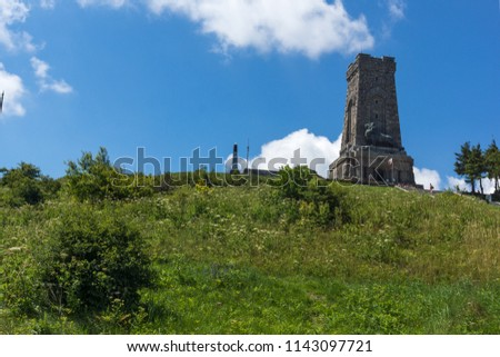SHIPKA, BULGARIA - JULY 6, 2018:  Summer view of Monument to Liberty Shipka, Stara Zagora Region, Bulgaria #1143097721