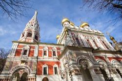 Shipka Monastery Holy Nativity, known as Russian church in town of Shipka, Stara Zagora Region, Bulgaria