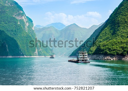 Ships on the Yangtze River, China #752821207