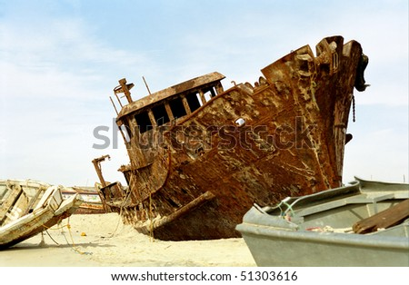 Shipwreck, Nouakchott, Mauritania