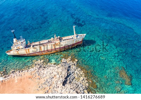 Shipwreck view from drone. The merchant ship sank. Marine catastrophe. The ship ran aground the top view.  Abandoned marine vessels. Ocean from above. Mediterranean Sea. Turquoise water. #1416276689