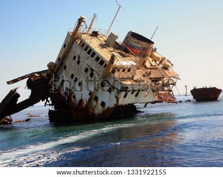 Shipwreck, wreckage of a cargo ship. The rusty wreck on Jackson reef, Tiran island, Red sea, Egypt. #1331922155